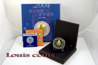 【Louis Coins】F048‧Cook Islands‧2004庫克群島‧猴年生肖紀念雙色金銀幣