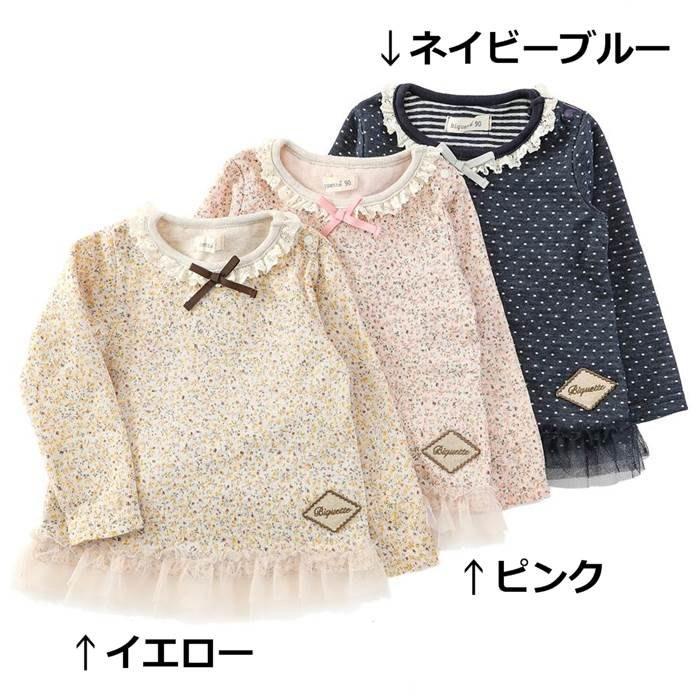 日本童裝 biquette  碎花蕾絲上衣 #120#130 日本空運~小太陽日本精品