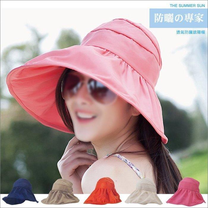 收納女王【FSS005】韓風遮陽帽 夏日時尚空頂遮陽帽 陽光 遮陽 配件 洋裝