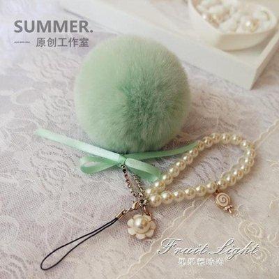☜男神閣☞掛飾韓國手機掛飾毛絨可愛創意手機掛件飾品兔毛球掛錬吊墜