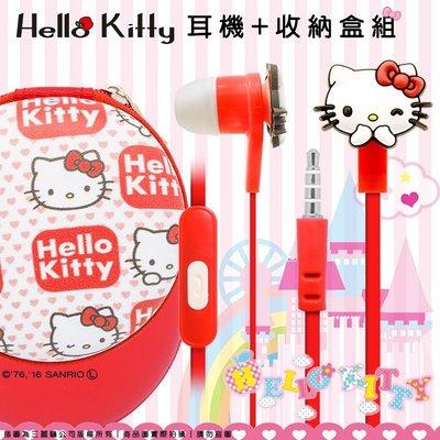 正版 三麗鷗 Hello Kitty 入耳式耳機麥克風/E7/NOTE 7/5/4/3/A5(2016)/A7 2016