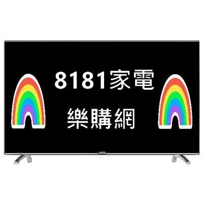 可議價{8181家電樂購網}Panasonic國際牌55吋4K聯網電視TH-55GX900W