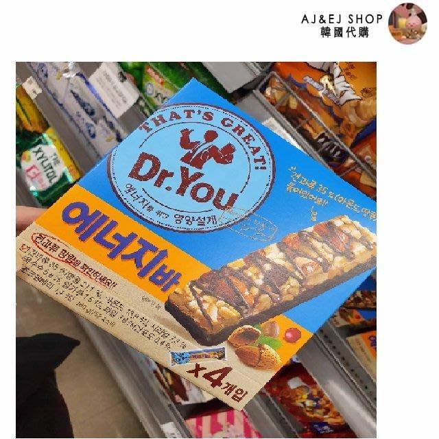 EJ♥韓國代購♥Dr. You 低卡巧克力能量棒 4入
