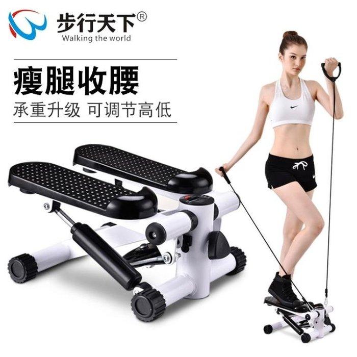 免安裝靜音踏步機家用機迷你多功能腳踏機健身器材 踏步機