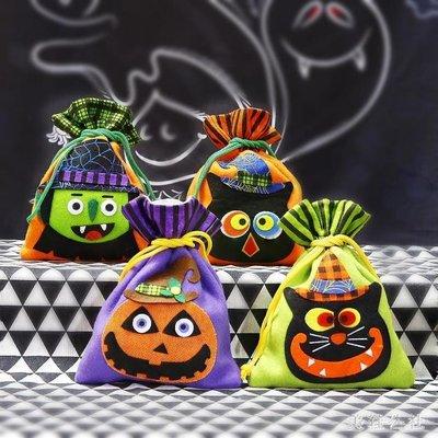 萬圣節禮物糖果袋兒童討糖袋小禮品南瓜袋裝飾品布袋子zzy5969