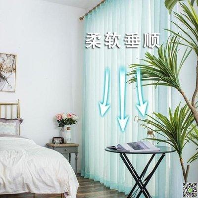 窗簾 沙窗紗布料隔斷簾成品落地陽台簾