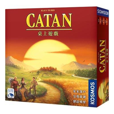 大安殿實體店面 最新版 免運送厚套 卡坦島 基本版 The Settlers of Catan 繁體中文正版益智桌遊