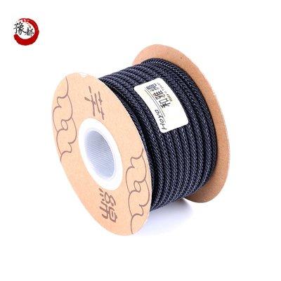聚吉小屋 #芊綿和雅繩3mm粗珠寶繩吊...