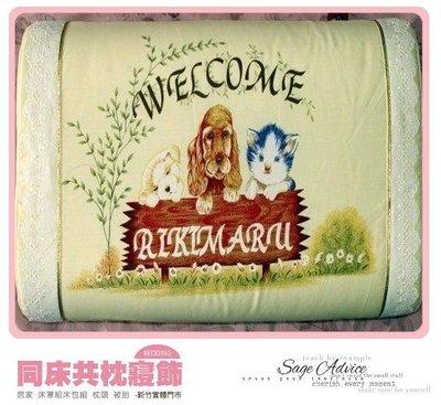 §同床共枕§ 美國泰勒比利 兒童護頸乳膠枕 - 隨機花色枕套