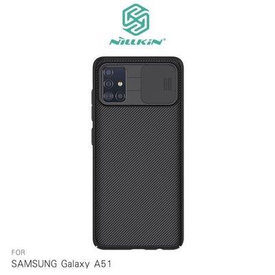 --庫米--NILLKIN SAMSUNG Galaxy A51 黑鏡保護殼 手機殼 背蓋式 鏡頭滑蓋