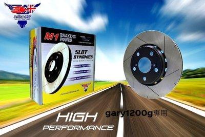 英國M1 MINTEX 高硬度碟盤 三菱 2008-2014 OUTLANDER 前一組2800元