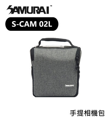 【EC數位】SAMURAI 新武士 S-CAM 02L 輕便旅遊手提相機包 相機包 攝影收納袋 便攜包 一機二鏡