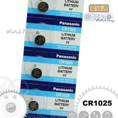 【鐘錶通】《四送一》CR1025鈕扣電池3VPanasonic/單售