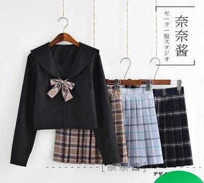 日系软妹jk制服水手服 黑无本关西襟格子裙套装 纯黑襟百搭基本款