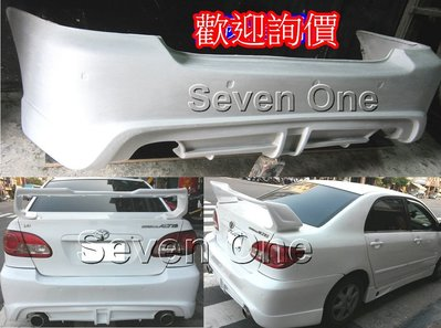 ☆ SEVEN ONE ☆ TOYOTA ALTIS  RR 後保桿 01-07年