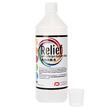 Prime Living - Relief 衣物抗敏液 1L