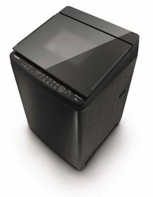 TOSHIBA東芝16公斤變頻勁流雙渦輪洗衣機 AW-DG16WAG 另有NA-V170GB NA-V170GBS