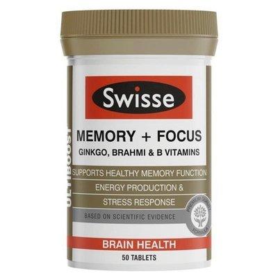 澳洲Swisse SWISSE Memory Focus 記憶 專注 記憶片 B群 (50片)