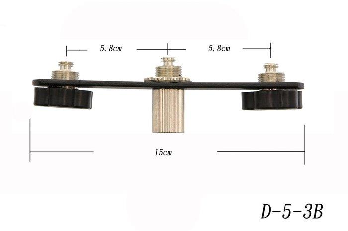 【六絃樂器】全新 Stander D-5-3B 三麥克風輔助架 / 可架3支麥克風
