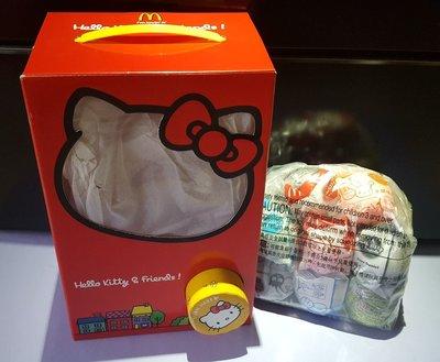 2007年 Hello Kitty & Friend 麥當勞扭蛋機連Sanrio毛公仔扭蛋、全新未開封。實物如圖。