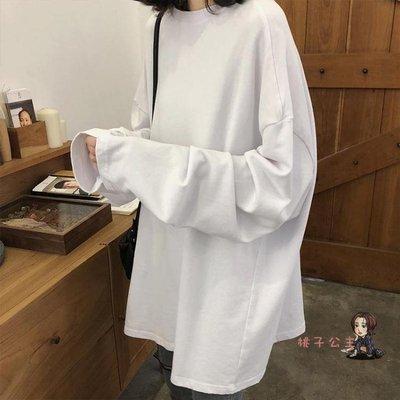 長袖T恤 女春秋內搭白色打底新款衫韓版慵懶風寬鬆百搭新純色中長款上衣 多色AP-004