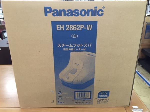 JP8日本代購 Panasonic  EH-2862P  EH2862P 下標前請問與答詢價