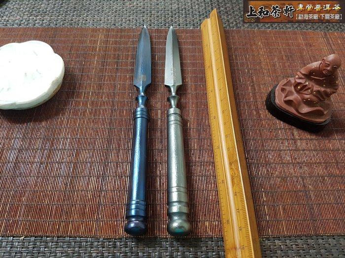 上和茶軒*龍泉百煉鋼,普洱手工茶刀,茶針(聽濤齋款),普洱撬茶工具(附皮套+布套+木盒)~C款(非江龍款)這款手感較沉,長:18cm