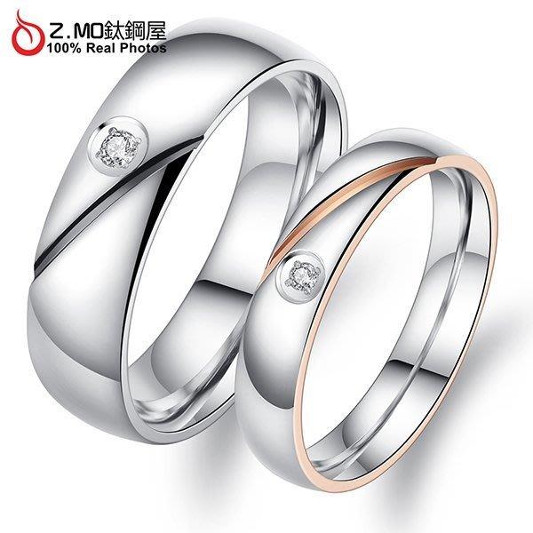 情侶對戒指 Z.MO鈦鋼屋 情侶戒指 斜線戒指 白鋼戒指 斜線戒指  水鑽戒指 情人節  刻字【BKY459】單個價