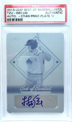 林子偉 2013 Leaf Best Of Baseball 限量1張鐵板簽名卡~陳金鋒 王柏融 陽岱鋼 王建民 彭政閔