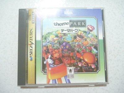 【~嘟嘟電玩屋~】SEGA SATURN 日版光碟 ~ 主題公園 THEME  PARK