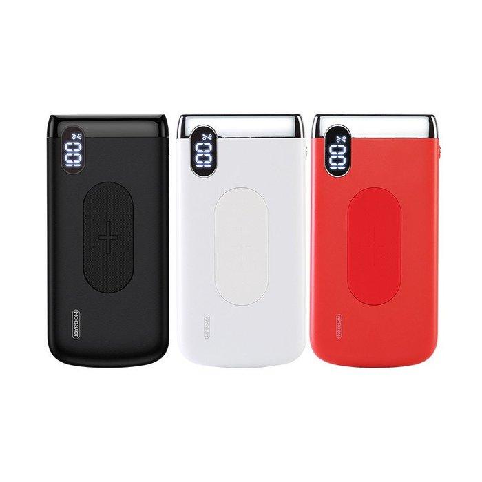 Joyroom格致系列無線充移動電源2.1A快充雙USB充電寶雙線圈