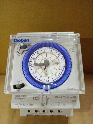 德國泰邦全新包裝(原廠正品) Theben SUL 181d 多段定時器同 SUL 181h 太陽能熱水器定時器