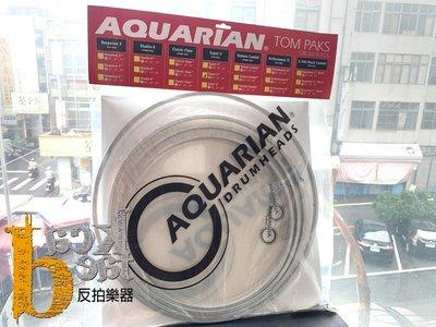 [反拍樂器]AQUARIAN SUPER-2 B TOM PACK 鼓皮套裝 四片裝 免運費