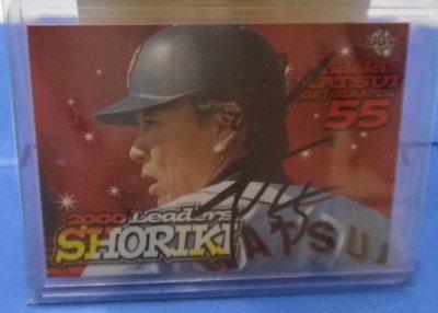 棒球天地--巨人 洋基 酷斯拉 松井秀喜 2001簽名球員卡.字跡漂亮