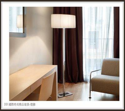 DD 國際時尚精品傢俱-燈飾 Mei Oval P Floor lamp (復刻版)訂製 立燈