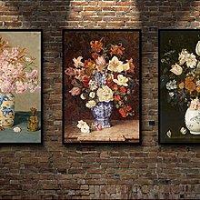 油畫裝飾畫相框復古插花瓶寫實靜物花鳥臥室客廳辦公室貼掛畫(多款可選)