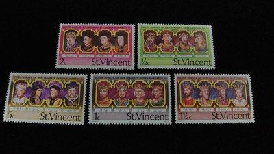【大三元】美洲郵票-聖文森島郵票-新票5張-原膠
