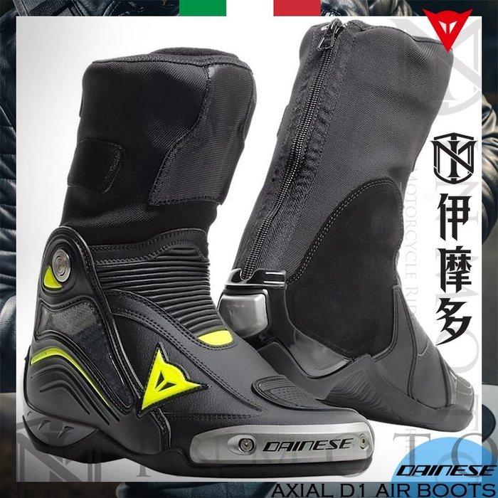 伊摩多※義大利 DAINESE AXIAL D1 頂級賽車靴 內靴 防腳踝扭轉設計 鎂滑塊 CE認證。黑黃