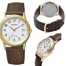 日本正版 CITIZEN 星辰 REGUNO RS25-0031B 男錶 男用 手錶 太陽能充電 日本代購