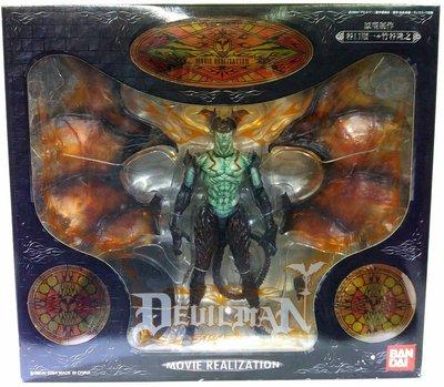 全新 Bandai SIC Movie Realization Devilman 惡魔人