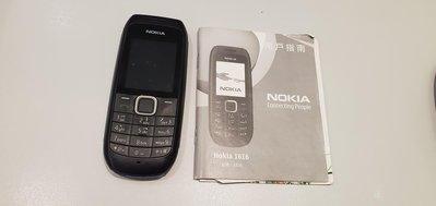 Nokia 1616 2G with menu