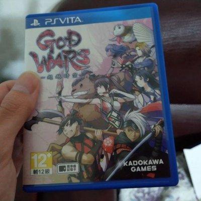 psv God Wars 超越時空 中文版(全新未拆)