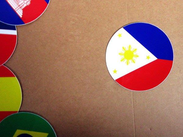 【衝浪小胖】菲律賓國旗圓形登機箱貼紙/抗UV防水/Philippines/世界多國款可客製