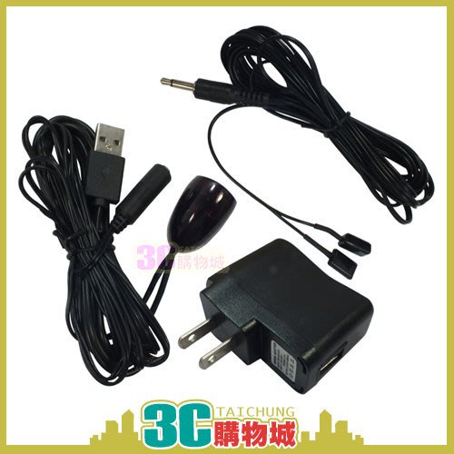 3C購物城-USB 紅外線遙控接收器/紅外線延長線 (一對二) 附AC 電源接頭 延長線 接收器 遙控器