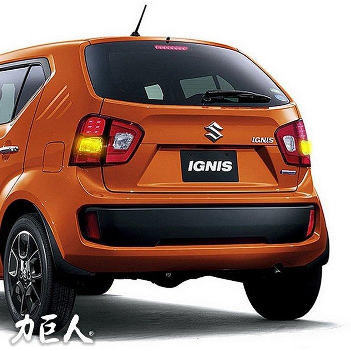 緊急煞車警示系統 Suzuki Ignis (2017~) 力巨人 到府安裝/保固一年/臺灣製造