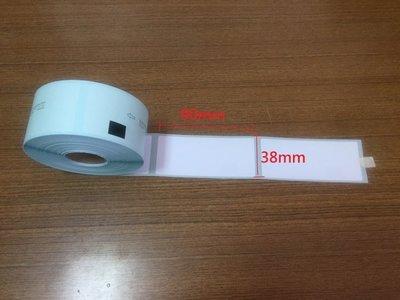 38X90mm貼紙適用:TTP-345...