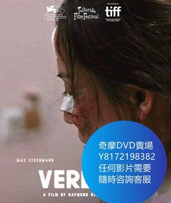 DVD 海量影片賣場 判決之後/Verdict  電影 2019年