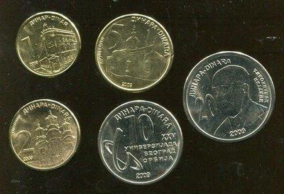 SERBIA(塞爾維亞硬幣),2009新版5枚 ,品相全新UNC