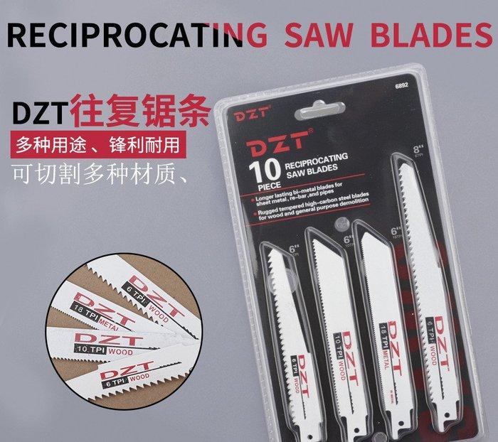 "10pc 6-8"" 多功能往復鋸條鋸片組合套裝 雙金屬往復鋸條 切割帶金屬的木材"