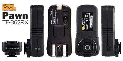 三重☆大人氣☆ 公司貨 品色 Pixel Pawn TF-362 RX 單接收器 Nikon 全系列相機通用